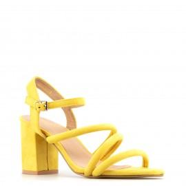 Κίτρινο Καστόρινο Πέδιλο με...
